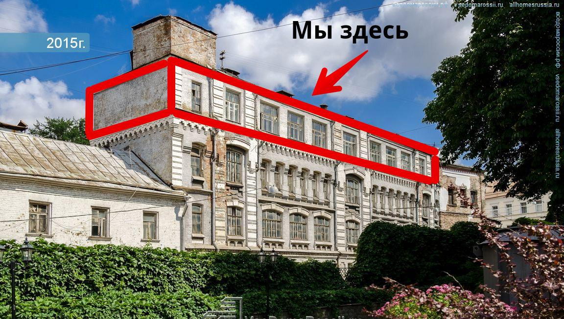Хакспейс Нейрон — место встречи хакеров в Москве - 2
