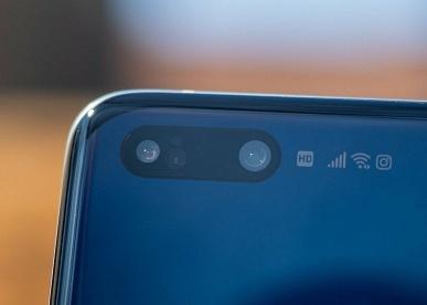 Огромная галерея живых фото Huawei P40 Pro+ в высоком разрешении