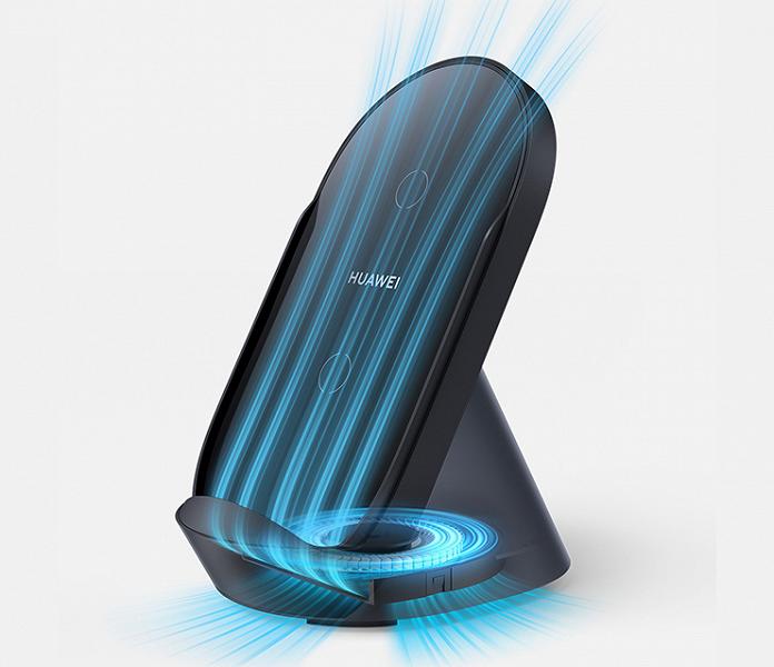 Huawei представили сверхскоростную беспроводную зарядку Huawei Super Fast Charge