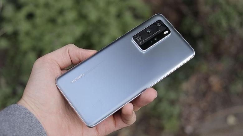 Невероятная суперстабилизация видео в исполнении Huawei P40 Pro
