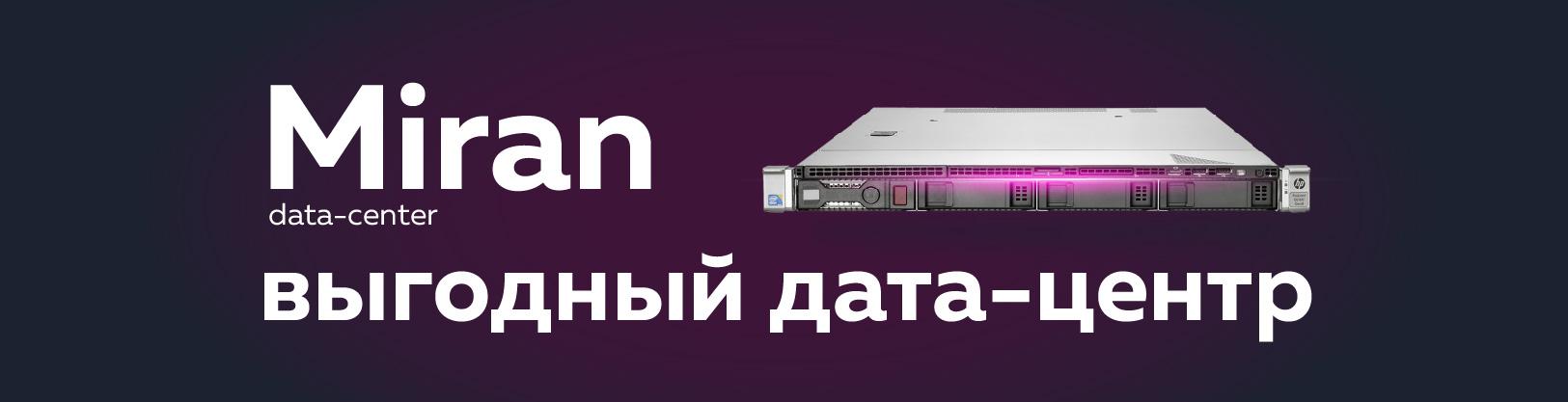 Jitsi Meet: опенсорсная альтернатива «шпионскому» видеоприложению Zoom - 7