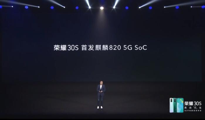 Педставлен Honor 30S — первый смартфон бренда с 5G, Kirin 820, 64-мегапиксельной, 3-кратным оптическим зумом и зарядкой мощностью 40 Вт