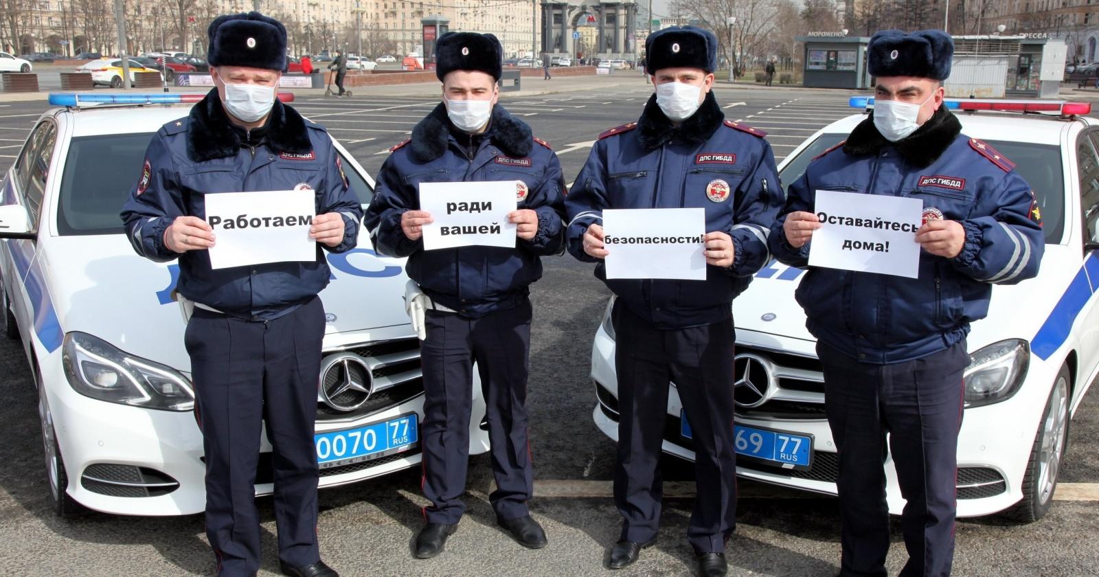 Полиция ненароком объявила в Подмосковье комендантский час