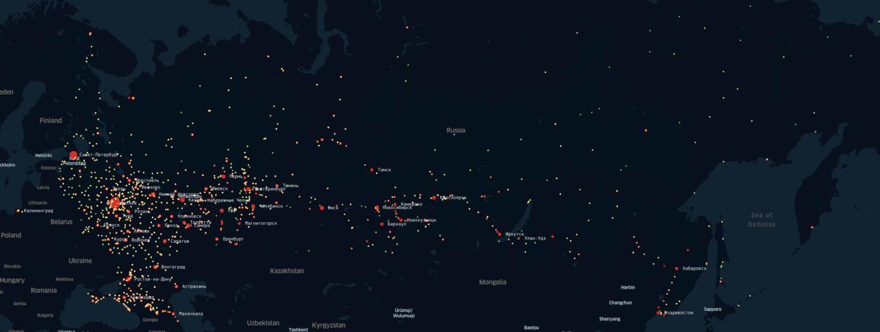 Распространение сферического коня в вакууме по территории РФ - 1