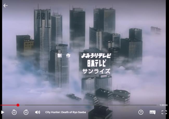 Зрители нашли пиратские субтитры в аниме на Netflix - 3