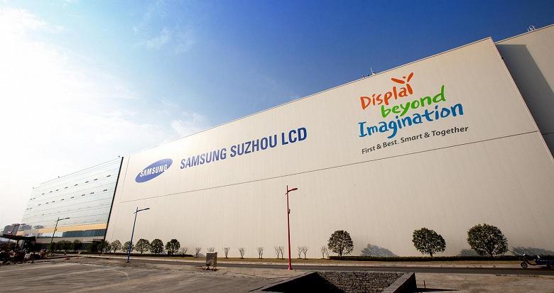 Samsung Display прекратит выпуск жидкокристаллических панелей до конца года - 1