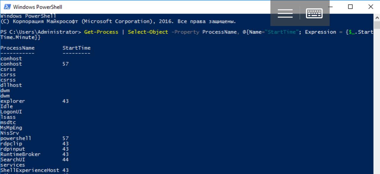 Что такое Windows PowerShell и с чем его едят? Часть 4: Работа с объектами, собственные классы - 10