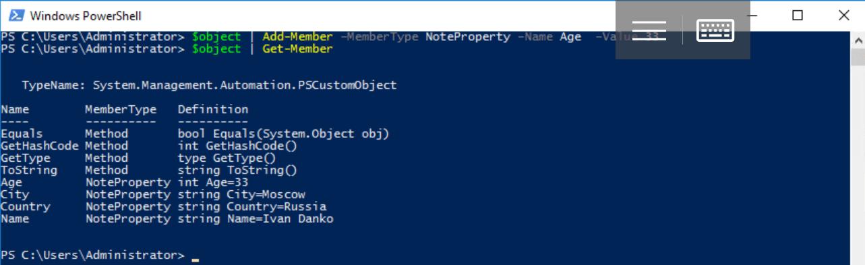 Что такое Windows PowerShell и с чем его едят? Часть 4: Работа с объектами, собственные классы - 20