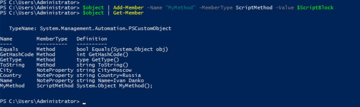 Что такое Windows PowerShell и с чем его едят? Часть 4: Работа с объектами, собственные классы - 21