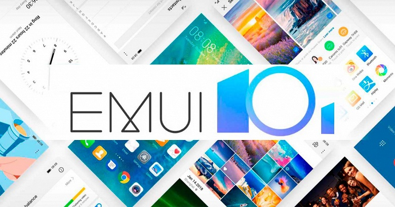 Эти 36 моделей Huawei и Honor получат EMUI 10.1 уже в апреле