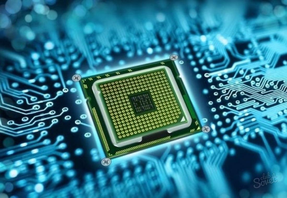 Тренды технологий связи ближайшего будущего - 6