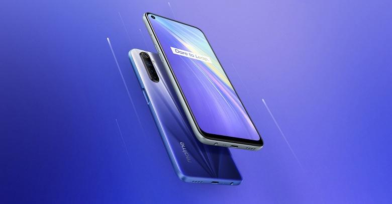 У Xiaomi и Redmi такого смартфона нет. Realme 6 — самый дешёвый смартфон с 90-герцевым экраном — выходит в Европе