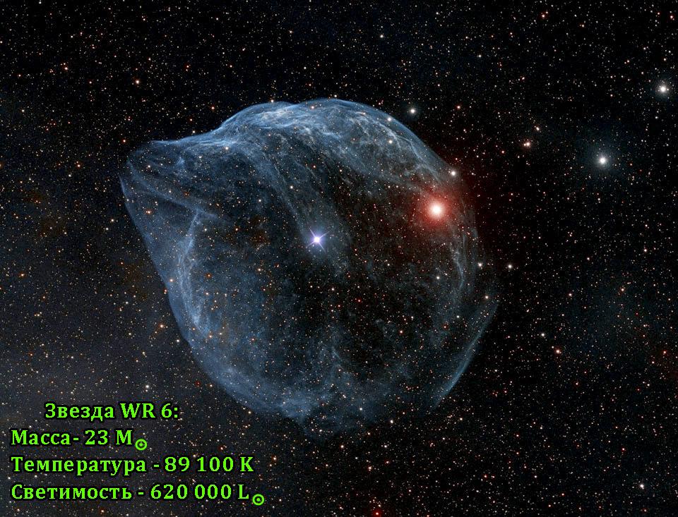 Звезды Вольфа-Райе — монстры под вуалью - 19
