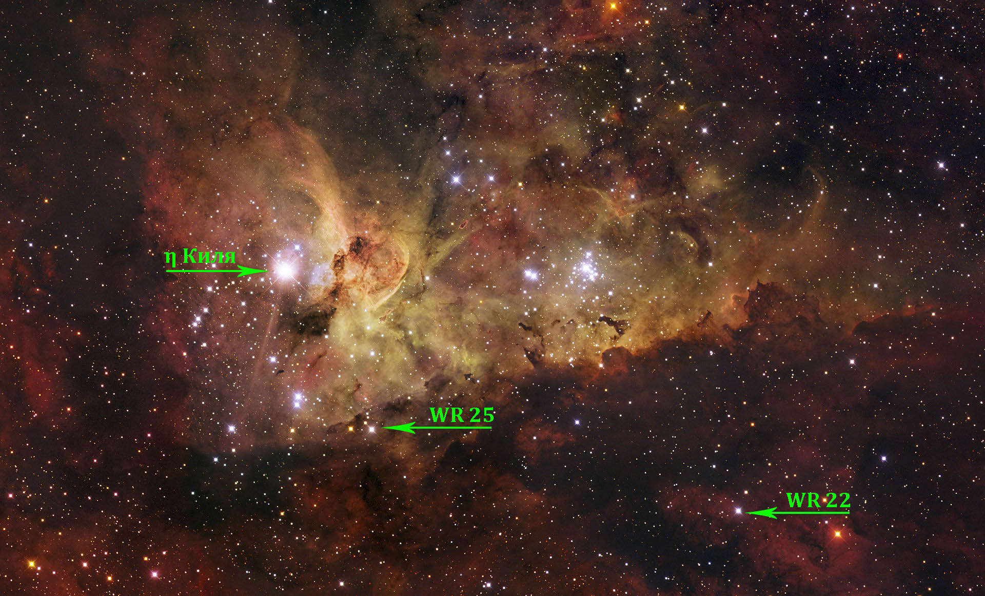 Звезды Вольфа-Райе — монстры под вуалью - 4