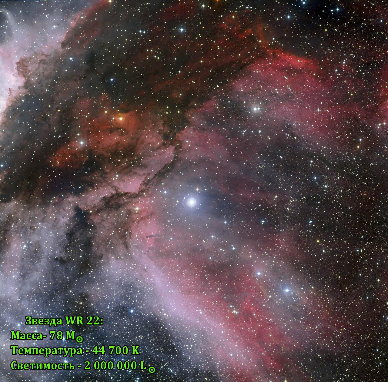 Звезды Вольфа-Райе — монстры под вуалью - 6
