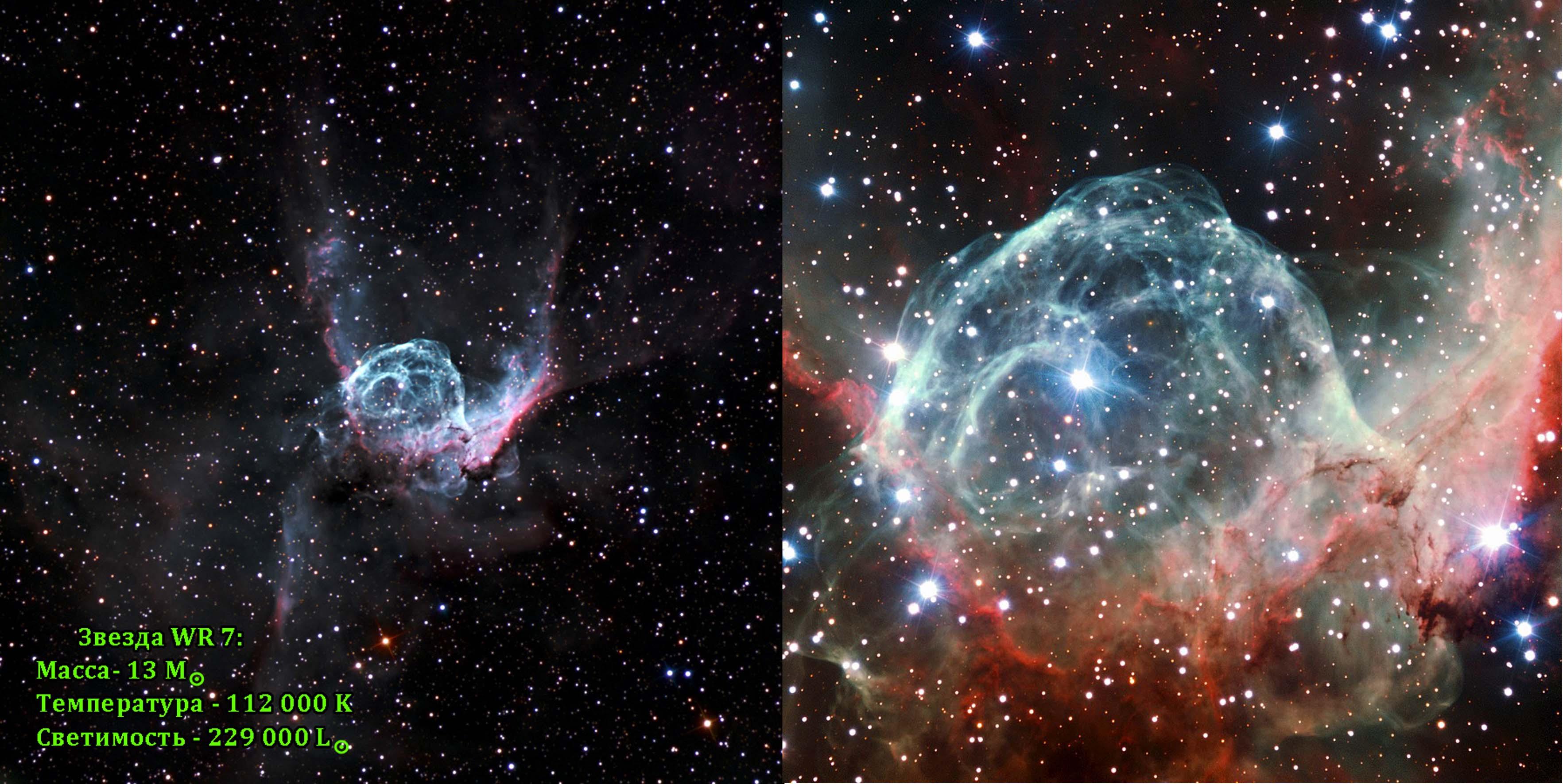 Звезды Вольфа-Райе — монстры под вуалью - 9