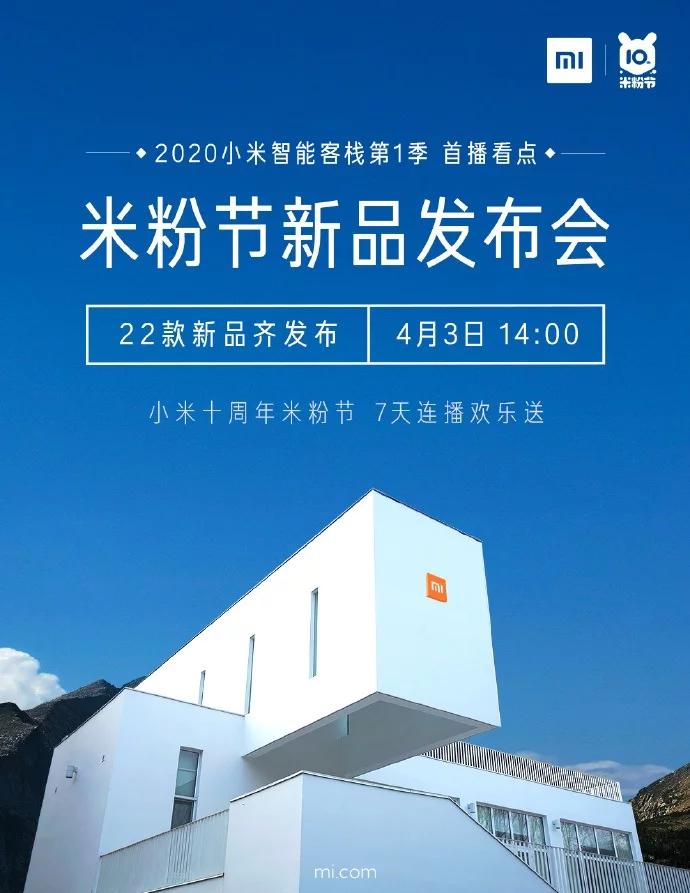 22 новинки Xiaomi в честь 10-летия компании