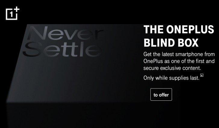 OnePlus предлагает купить «кота в мешке». Уже сейчас можно оформить заказ на OnePlus Blindsales Box, но неясно, что внутри