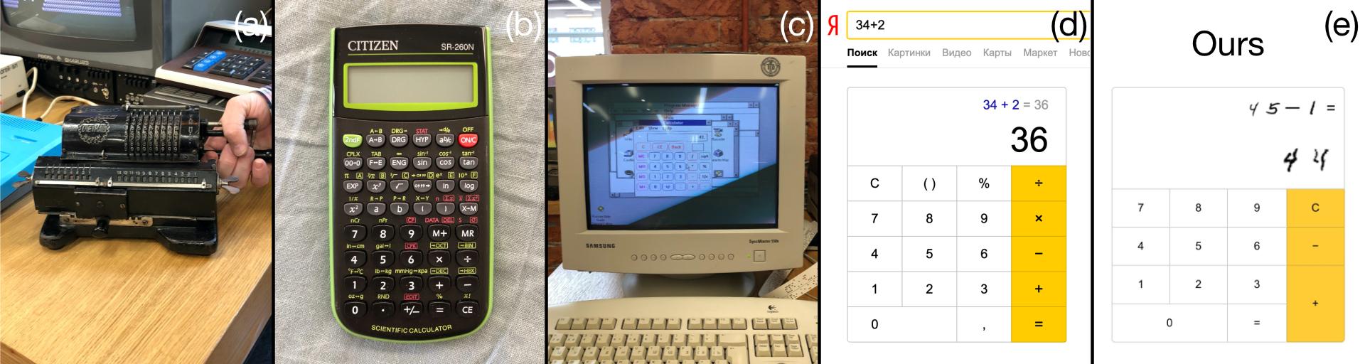 Нейросетевой калькулятор для сложения и вычитания не очень больших чисел - 2