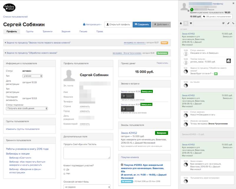 Сравнение семи популярных платформ для вебинаров и конференций - 7