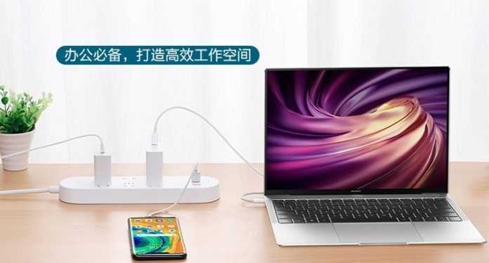 Умный удлинитель Huawei получил операционную систему LiteOS, 9 разъемов и поддержку быстрой зарядки 22,5 Вт