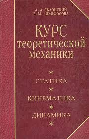 Язык программирования karasic - 3