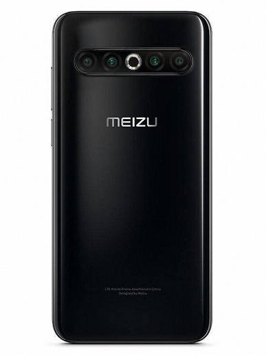 Meizu 17 Pro на первых фотографиях. Полицейский щит с датой анонса