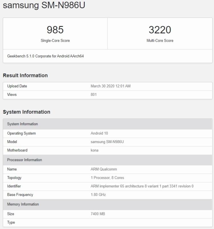 Samsung Galaxy Note 20+ замечен в базе Geekbench с новым чипом Snapdragon 865 Plus
