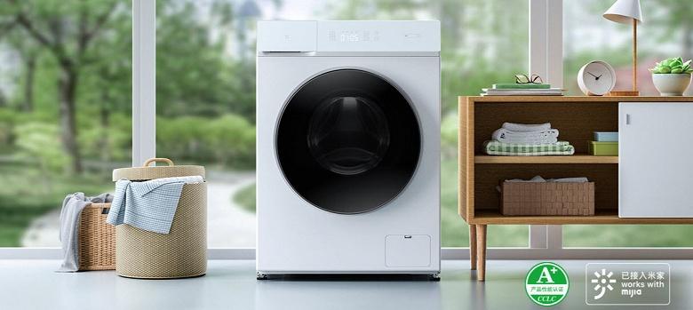 Xiaomi представила недорогую стиральную и сушильную машину
