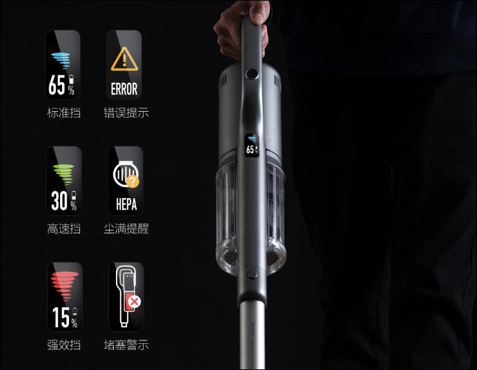Xiaomi представила пылесосы с цветными дисплеями