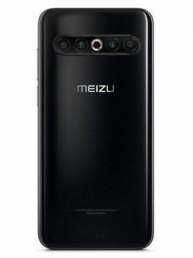 Если вам нужна сверхбыстрая зарядка, флагманский Meizu 17 вам не подойдёт
