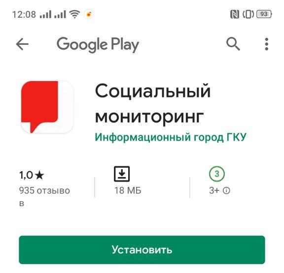 В Москве отложили введение пропускного режима - 1