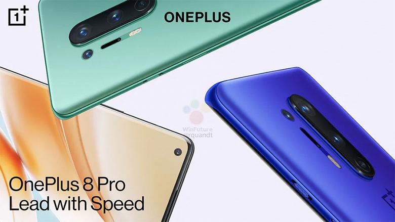 OnePlus 8 Pro установил сразу 13 рекордов