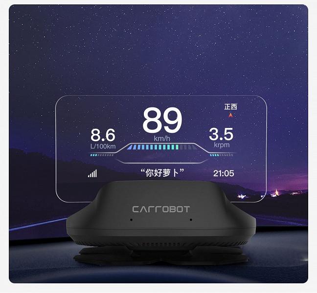 Xiaomi представила автомобильный проекционный дисплей с голосовым управлением