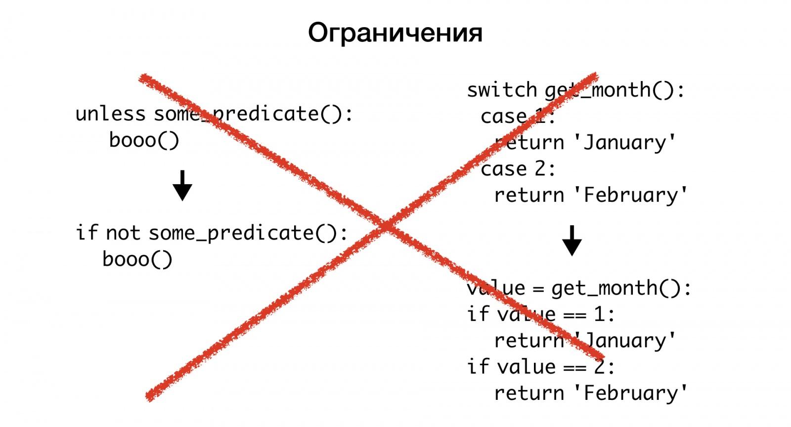 Макросы для питониста. Доклад Яндекса - 34