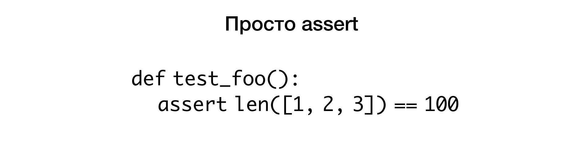Макросы для питониста. Доклад Яндекса - 1
