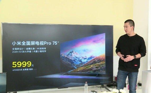 Представлены новые большие телевизоры Xiaomi. 60 дюймов и 4K за 280 долларов и не только