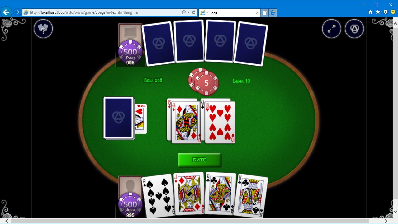 Персональный Лас-Вегас, или игра в браузерном расширении - 6