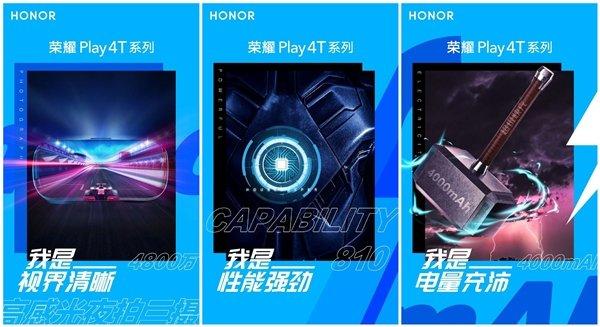 Kirin 810, 48-мегапиксельная камера и 4000 мА·ч. Подтверждены характеристики недорогого смартфона Honor Play 4T