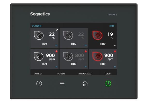 Дизайн интерфейса для промышленного контроллера - 12