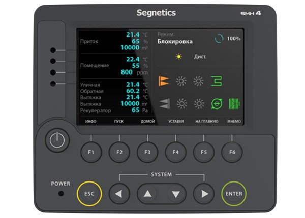 Дизайн интерфейса для промышленного контроллера - 16