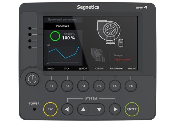 Дизайн интерфейса для промышленного контроллера - 17