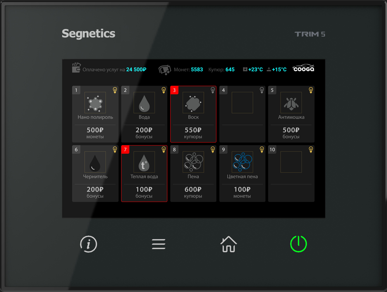 Дизайн интерфейса для промышленного контроллера - 21