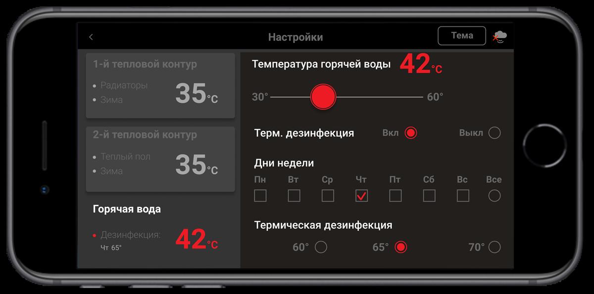 Дизайн интерфейса для промышленного контроллера - 28