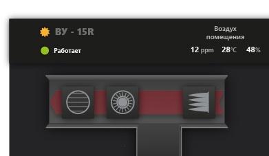 Дизайн интерфейса для промышленного контроллера - 5