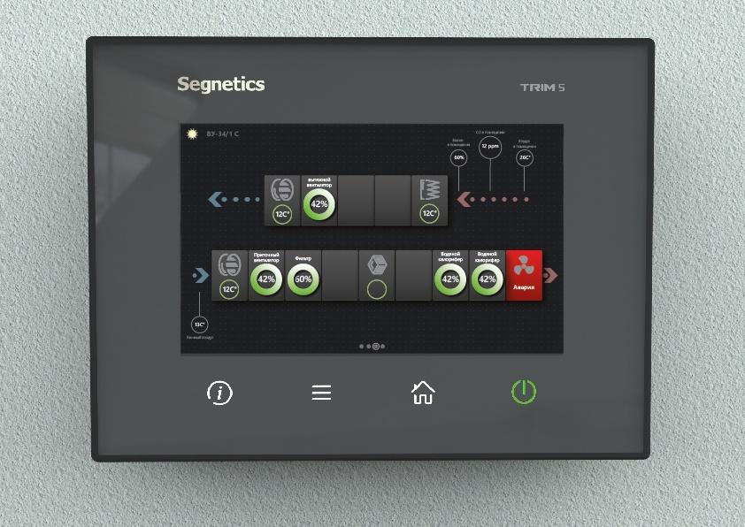 Дизайн интерфейса для промышленного контроллера - 1