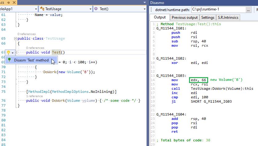 Как JIT инлайнит наш C# код (эвристики) - 2
