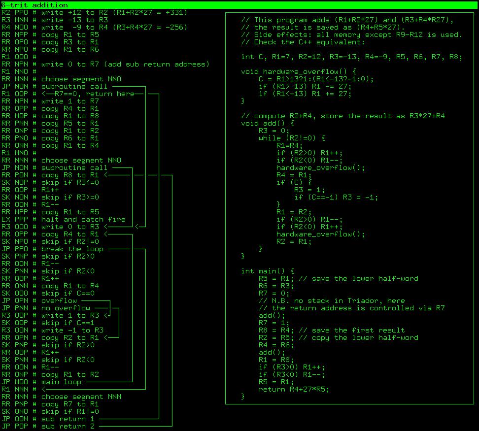 Программирование троичного вычислителя: играем с эмулятором - 8
