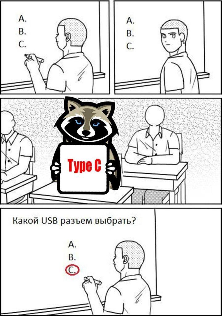 Как начать использовать USB Type-C в своих разработках - 1
