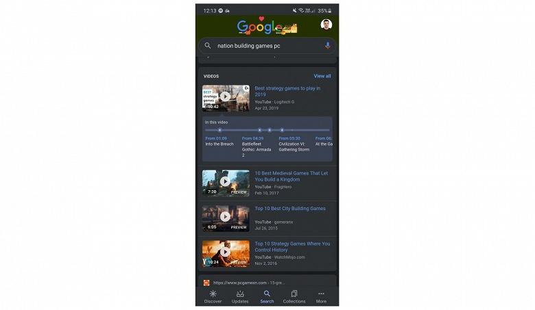 Google обновила YouTube для избранных